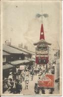 * Procession à KYOTO , 1915 , CPA ANIMEE - Kyoto