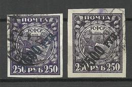 RUSSIA Russland 1922 Michel 180 A + 180 B ( Blue + Black OPT ) O - 1917-1923 Republic & Soviet Republic