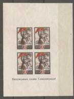 RUSSIE -  Yv BF  N° 8  *  3r   Anniversaire Victoire De Stalingrad   Cote  70  Euro  TBE  2 Scans - 1923-1991 USSR