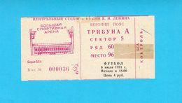 FC SPARTAK MOSCOW Vs FK SPARTAK VLADIKAVKAZ - 1991. Football Soccer Match Ticket * Fussball Calcio Foot Billet Russia - Tickets D'entrée