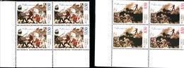 92224) AZZORRE-1981 Serie 4° CENT. BATTAGLIA DI SALGA  In Quartina-MNH** - 1910-... Republic