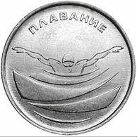 PMR Transnistrija, 2019 Swimming 1 Rbl Rubel UNC - Russia
