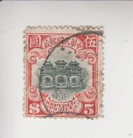 China Michel-n,r 207 Gestempeld - 1912-1949 Republic