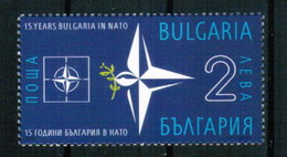 BULGARIA 2019 HISTORY 15 Years Of Bulgaria In NATO - Fine Stamp MNH - Nuovi