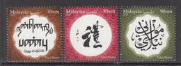 2016 Malaysia Nilai Murni Complete  Set Of 3 MNH - Malasia (1964-...)