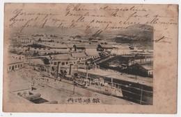 KOREA To France War Boat SEOUL Cachet China Shanghai Chemulpo - Korea (Zuid)