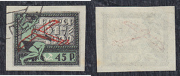 Russia 1922 Airmail Stamp - Value 45 R With Overprint, Used (o) Michel 196 - 1917-1923 Republic & Soviet Republic