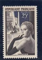 France - 1955 - N° YT 1020** - La Ganterie - Unused Stamps