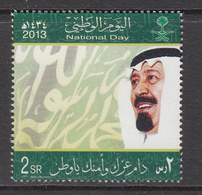 2013 Saudi Arabia National Day Complete  Set Of 1 MNH - Arabia Saudita