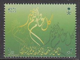 2013 Saudi Arabia Eid Complete  Set Of 1 MNH - Arabia Saudita