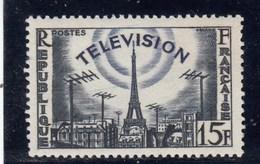 France - 1955 - N° YT 1022** - La Télévision - France