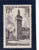France - 1955 - N° YT 1025** - Jacquemart De Moulins - Unused Stamps