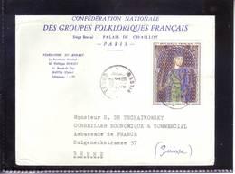 Lettre De Bastia (Corse) 1965 Pour Berne (CH) - Covers & Documents