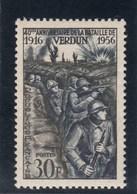 France - 1956 - N° YT 1053** - 40è Anniv De La Victoire De Verdun - France