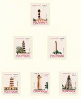 MOSAMBIQUE Mi. Nr. 1122-1127  Leuchttürme - Siehe Scan- MNH - Faros