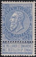 Belgie     .    OBP        .    60     .      *    .     Ongebruikt Met Gom  .   /   . Neuf Avec Gomme - 1893-1900 Schmaler Bart