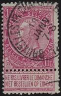 Belgie     .    OBP        .    64      .       O      .        Gebruikt  .   /   .  Oblitéré - 1893-1900 Thin Beard