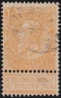 Belgie     .    OBP        .    65      .       O      .        Gebruikt  .   /   .  Oblitéré - 1893-1900 Barba Corta