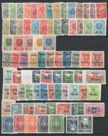 Austria 1919/34 78 Val .in Complete Set **/*/MNH/MH VF/F - Nuovi