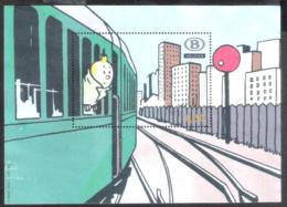 2846  Trains - Belgium Yv BCP 5 - No Gum - Face Value 8,50 € - See Description - Free Shipping - 3,25 - 1952-....