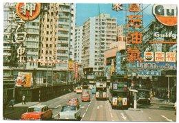HONG KONG - HENESSY ROAD. CAUSEWAY BAY / OLD CARS / TRAMWAY / ADV. FIAT - GULF - COOL - 1970 - Cina (Hong Kong)
