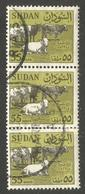 SUDAN. 55mms. COWS. USED. - Sudan (1954-...)