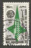 SUDAN. 10 ½PT. REVOLUTION. USED. - Sudan (1954-...)