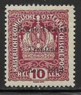 Italy Occupation Austria Scott # N36 Mint Hinged Austria Stamp Overprinted, 1918 - Austrian Occupation