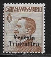 Italy Occupation Austria Scott # N57 Mint Hinged Italy Stamp Surcharged, 1918, CV$130.00, Expert Signed - Austrian Occupation