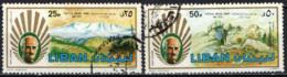 LIBANO - 1978 - Mikhail Naimy Festival - USATI - Libano