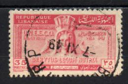 LIBANO - 1948 - MINERVA - UNESCO - USATO - Libano