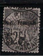 CONGO        N°  YVERT  4 A  OBLITERE       ( Ob   5/57 ) - Gebraucht