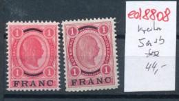 Österreich-Feldpost -Levante/ Kreta Nr. 5a+b  **    (ed8808   ) Siehe Scan - Levante-Marken