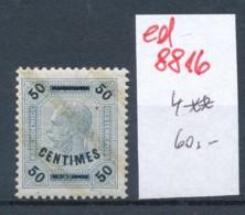 Österreich-Feldpost -Levante/ Kreta Nr.4    **    (ed8816   ) Siehe Scan - Oriente Austriaco