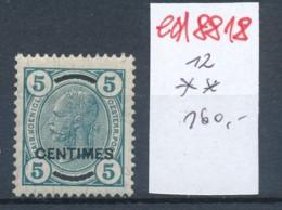 Österreich-Feldpost -Levante/ Kreta Nr. 12    **    (ed8818   ) Siehe Scan - Levante-Marken