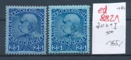 Österreich-Feldpost -Levante/ Kreta Nr. 20 X+y  **    (ed8821   ) Siehe Scan - Levante-Marken