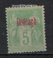 DEDEAGH           N°  YVERT  :   2   NEUF AVEC  CHARNIERES      (  CH  01/10 ) - Dedeagh (1893-1914)