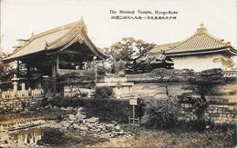 Carte-photo : The Shinkoji Temple, Hyogo-Kobe - Kobe