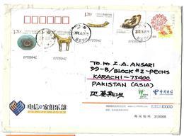 China 2019 Airmail Cover To Pakistan. - 1949 - ... République Populaire