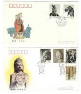 Lot De 2 FDC Chine (China) 1990 Et 1993 - 1949 - ... République Populaire