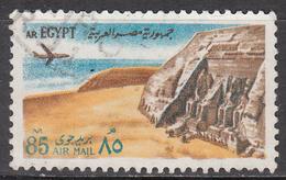 EGYPT     SCOTT NO  C147    USED   YEAR  1972 - Posta Aerea