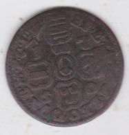 Monnaies A Classer - Unknown Origin
