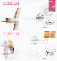 China 1999 Tianjin Artistic Gymnastics World Championships Commemorative Covers - Nuevos