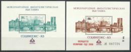 Russia USSR 1983 , 2 Blocks , Mi. # 166 Mint MNH(**) - 1923-1991 USSR