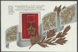 Russia USSR 1984 , Block , Mi. # 173 Mint MNH(**) - 1923-1991 USSR