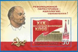 Russia USSR 1988 , Block , Mi. # 201 Mint MNH(**) Lenin - 1923-1991 USSR