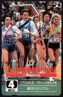 ATHLETICSC - JAPAN - OMADA MARATHON '89 - TELEPHONE CARD 50 - USED - Sport