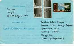 Aerogramme: Netherlands - Kyrgyz Republic, 1994. - Periodo 1980 - ... (Beatrix)
