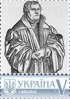 Ukraine 2017, Protestant Reformation, Martin Luther, 1v - Ukraine