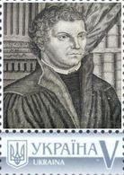 Ukraine 2019, Protestant Reformation, Martin Luther, 1v - Ukraine